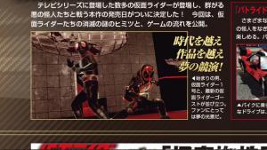 [PS4/PS3/PS Vita] Kamen Rider Battride War Genesis (MAJ 09/02/16) Mini_903747CSaeUKKUsAAJn3W
