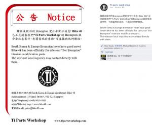 Ti Parts Workshop - Page 12 Mini_911506PhotoTPW63