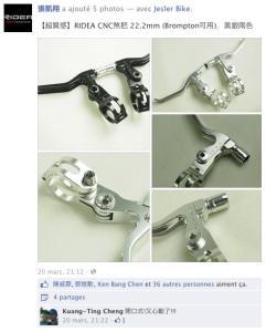 Ridea Bicycle Components Mini_918090PhotoRidea11