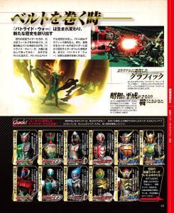[PS4/PS3/PS Vita] Kamen Rider Battride War Genesis (MAJ 09/02/16) Mini_919382119865848926365874764412130521289480958597n