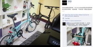 Ridea Bicycle Components Mini_921789PhotoRidea2