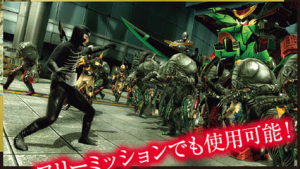 [PS4/PS3/PS Vita] Kamen Rider Battride War Genesis (MAJ 09/02/16) Mini_957494222