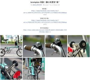 Bikefun - Page 15 Mini_961874PhotoBikefun195