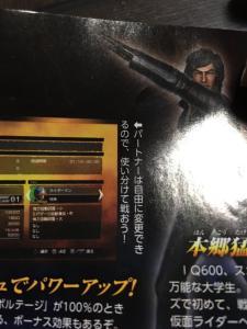 [PS4/PS3/PS Vita] Kamen Rider Battride War Genesis (MAJ 09/02/16) Mini_986559CYwEY0HWcAAwfhz