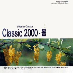 Compilations incluant des chansons de Libera - Page 2 111962Classic2000Korea300