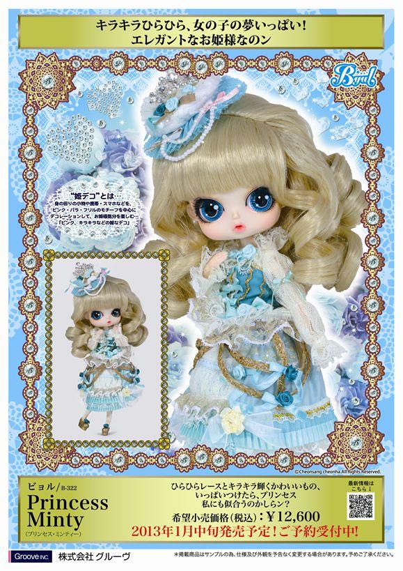 [Janvier 2013] Byul Princess Minty & Dal Princess Pinky 114346mintyzro