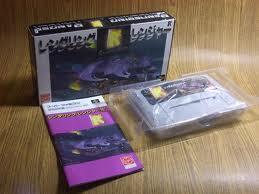 Les jeux exclu. Jap. en images (si possible) 120564imagesPCVPRC03