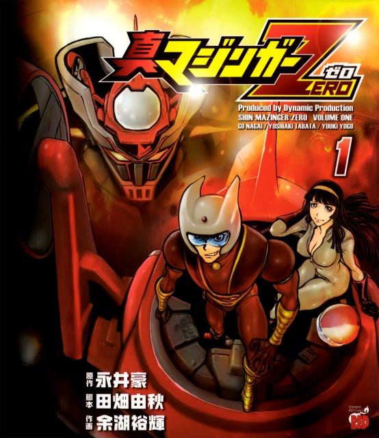 Toei annonce un film d'animation Mazinger Z  131326ShinMazingerZero01000
