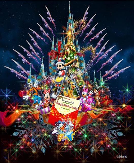 [Tokyo Disney Resort] Le Resort en général - le coin des petites infos - Page 11 135306w441