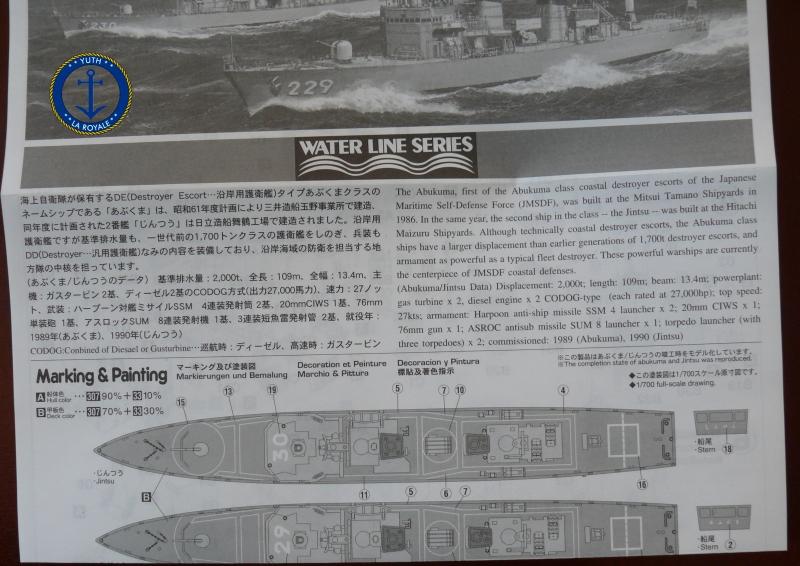 JDS Abukuma & Jintsu 1/700 Hasegawa 137210P1080429