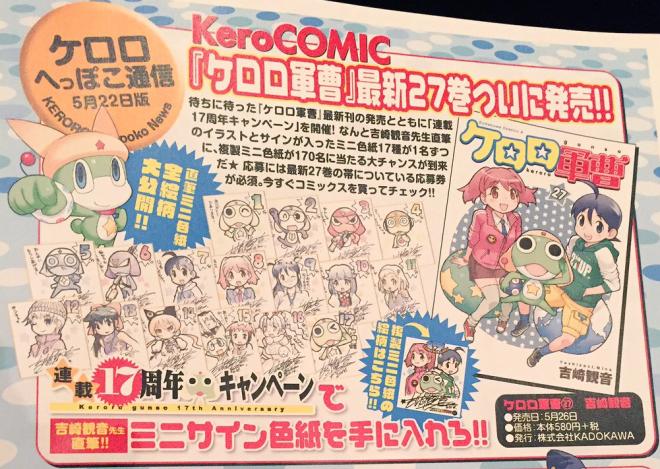 prochaines sorties du manga - Page 15 1389118392363417