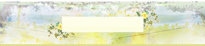 La brocante → gorgeousmali 145343hautcatego