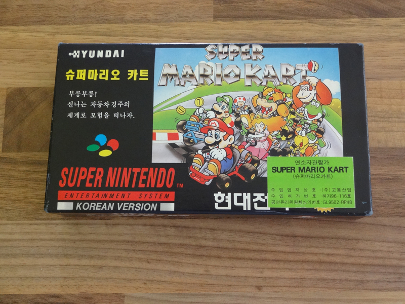 Prupru's Collection : Nouveaux goodies - Super Comboy - Page 2 150953SuperMarioKartKOR