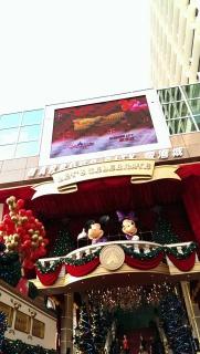 "(Hong Kong Disneyland) Disney's Sparkling Christmas 2013 + Programme ""Pump up Little Moments of Happiness"" 151162hk5"