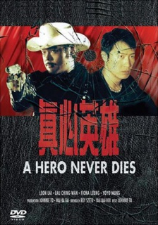 Johnnie To  156716aheroneverdies