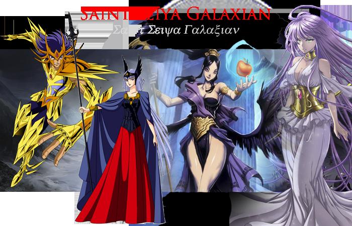 Saint Seiya Galaxian RPG
