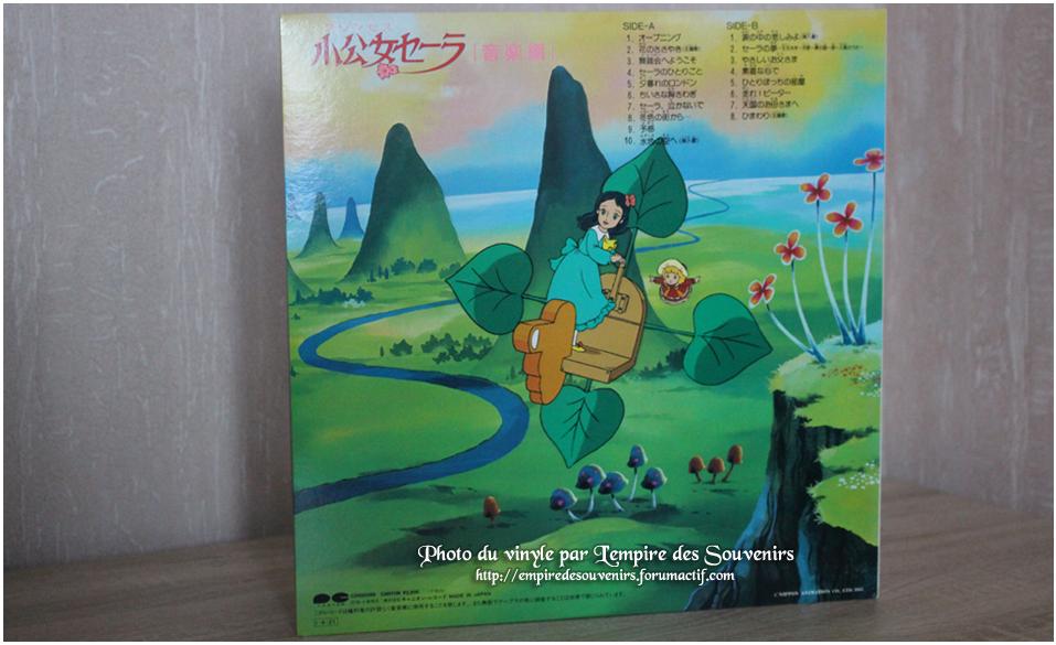 Collection d'Orpheus : import Japon 172573584