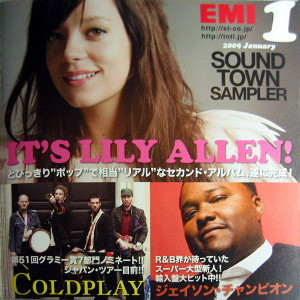 Compilations incluant des chansons de Libera 173897SoundTownSamplerJanuary2009300