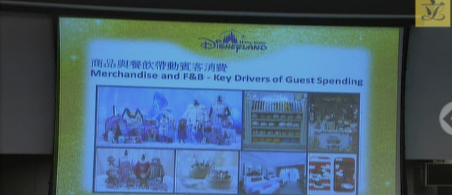 [Hong Kong Disneyland Resort] Un deuxième Parc ? - Page 2 177911kam5