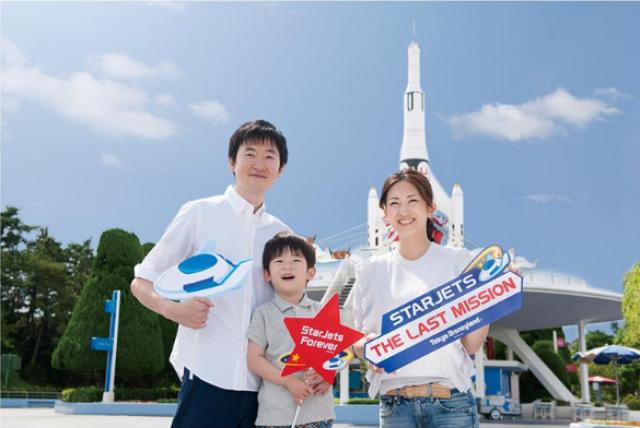 [Tokyo Disney Resort] Le Resort en général - le coin des petites infos - Page 11 180835w470