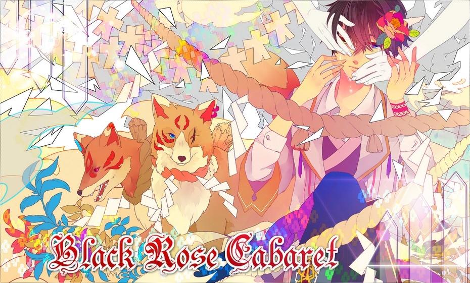 BLACK ROSE CABARET