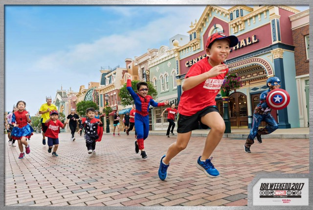 [Hong Kong Disneyland Resort] Le Resort en général - le coin des petites infos - Page 9 192938hkm11