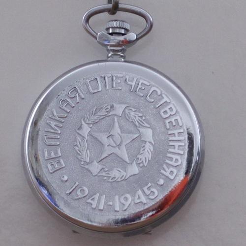 MOLNIJA commémoration 1941 - 1945 195925MG50352
