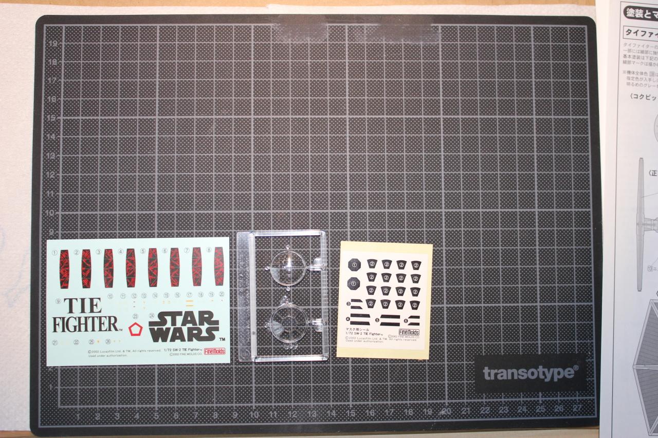 Star Wars [Tie Fighter] Fine Molds 1 : 72 198228DPP1105