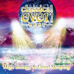 Compilations incluant des chansons de Libera 203914ClassicalBestEver300
