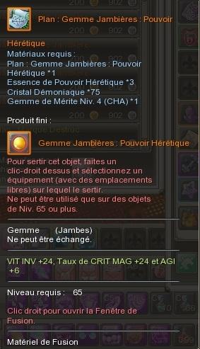 Gemme Jambière  215895GemmeJambirePouvoirHrtique