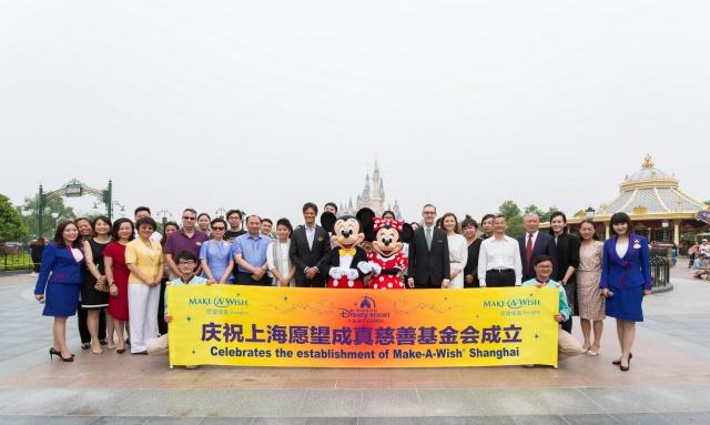 [Shanghai Disney Resort] Le Resort en général - le coin des petites infos  - Page 5 216224w463
