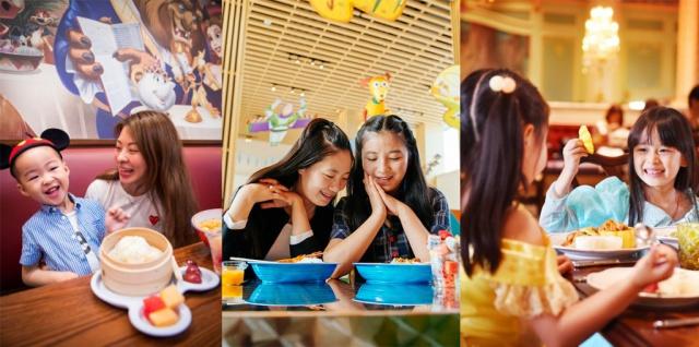 [Shanghai Disney Resort] Le Resort en général - le coin des petites infos  - Page 4 217687w185
