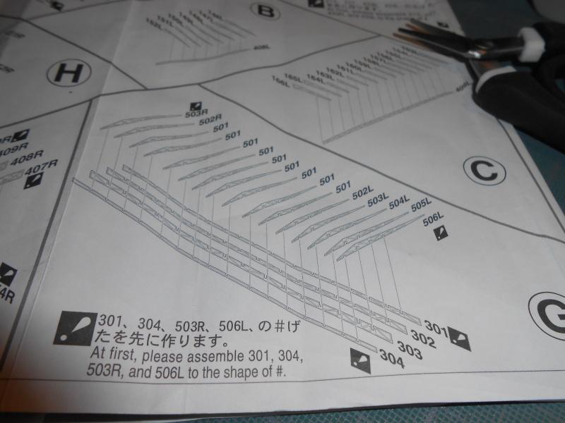 AKAGI 1/700 PE / Pont en bois et autres babioles :-) - Page 6 219859PontPE001