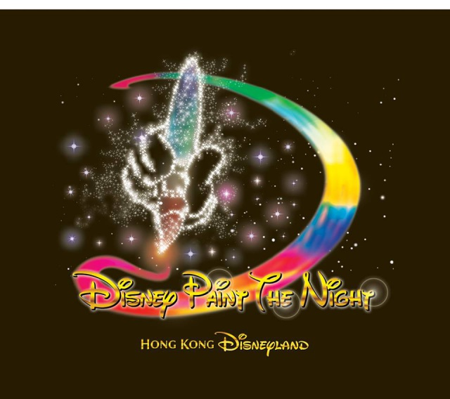 [Hong Kong Disneyland] Nouvelle parade nocturne : Disney Paint the Night (1er Octobre 2014)  221148ptn1