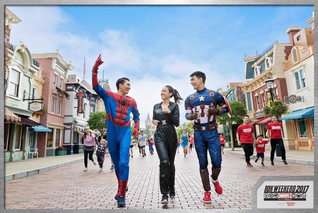 [Hong Kong Disneyland Resort] Le Resort en général - le coin des petites infos - Page 9 224035hkm8