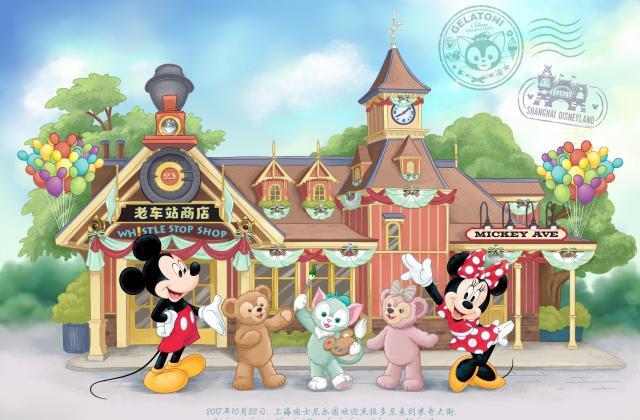 Shanghai Disneyland (2016) - Le Parc en général - Page 38 224963w972