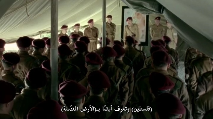 مسلسل The Promise الموسم الأول مترجم على mediafire 227343Sanstitre4