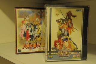 Collec Neo Geo (et autres) Kurush - Page 2 228150collec12