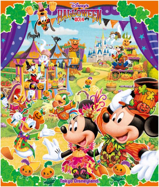 [Tokyo Disney Resort] Programme complet du divertissement à Tokyo Disneyland et Tokyo DisneySea du 15 avril 2018 au 25 mars 2019. 228911HAL1