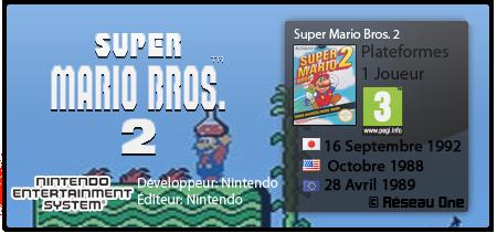Super Mario Bros. 2 | NES 231872smb2png