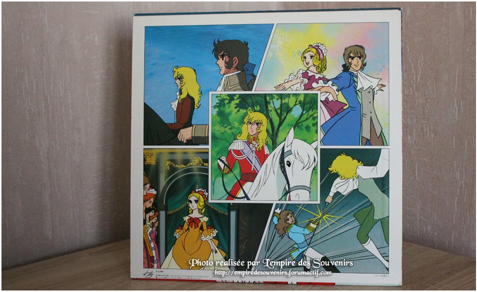 Collection d'Orpheus : import Japon 237462601