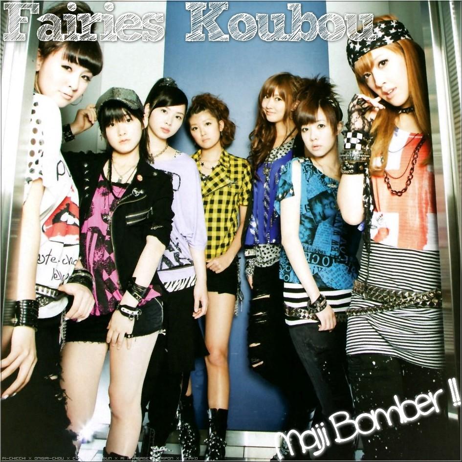 [OUT] 1st Single - Maji Bomber 238247MajiBomberFairiesKoubou