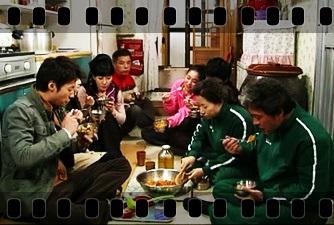 Minami Shineyo Fansub - Portail* 242388sy43
