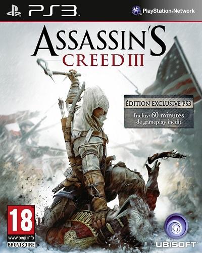 Assassin's Creed - Ubisoft 2476570000347815