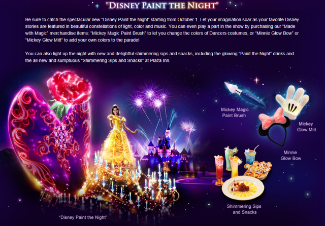[Hong Kong Disneyland] Nouvelle parade nocturne : Disney Paint the Night (1er Octobre 2014)  - Page 4 253810hk14