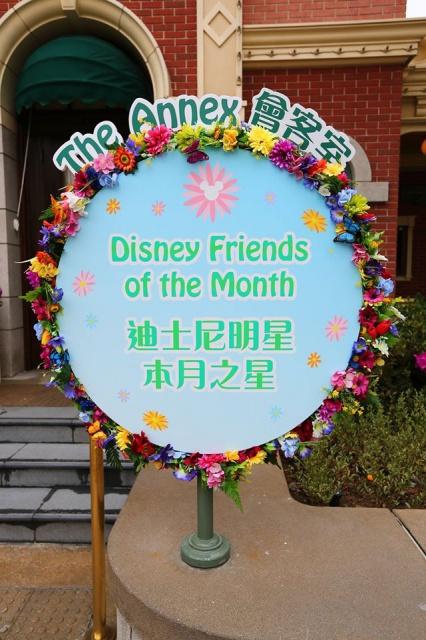[Hong Kong Disneyland Resort] Le Resort en général - le coin des petites infos - Page 9 254680w456