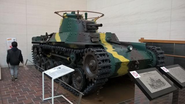 Yūshūkan - Musée de la Guerre de Tokyo 254795WP20171031044820Rich