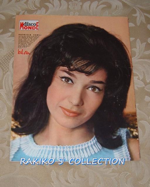 Rakiko  s' music collection  45 rpm & 33 rpm and more 267729DSCF3338