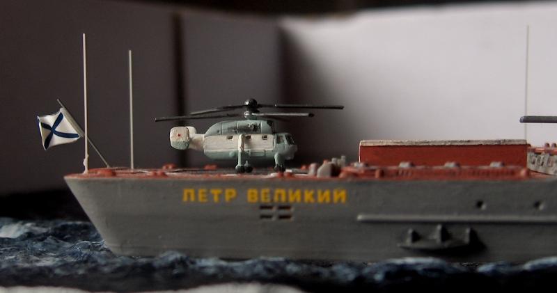 Pyot Velikiy  1/700 (DML) 269835HPIM1841