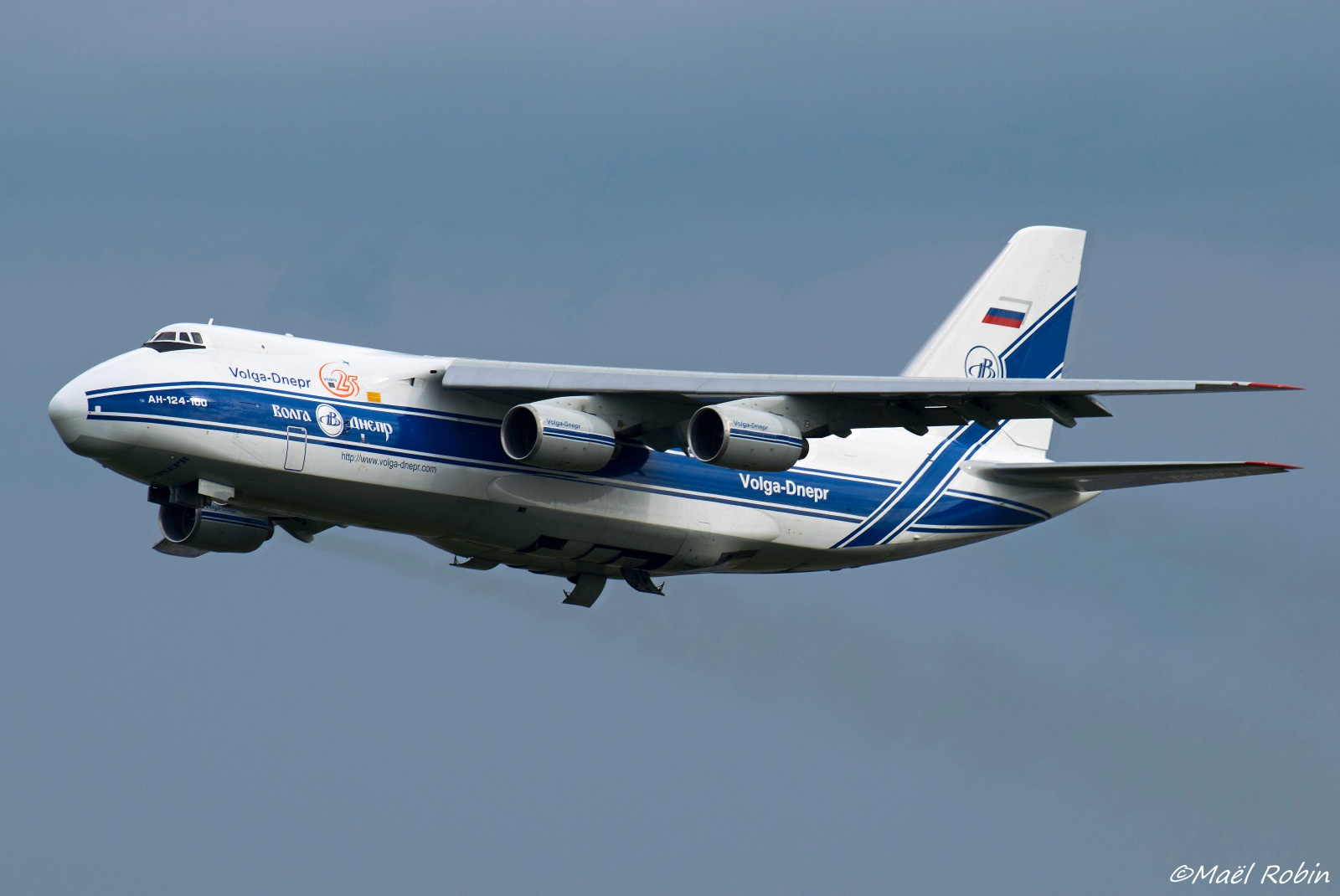 [01/12/2016] Antonov An124 (RA-82081) Volga-Dnepr Airlines  270909juin4006